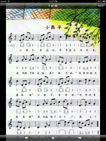 iphone首页 iphone应用 收费软件 经典儿歌歌谱下载  上一页 下一页
