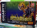 技嘉GV-R955128D