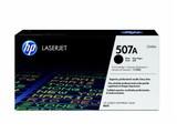 专色高品质办公 HP 507A(CE400A)特价促销2399元【支持货到付款】