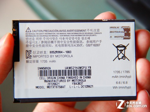 超窄边框智设定 双核摩托罗拉XT788评测