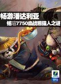 频道文章推广模板(更新日期:2012.09.04)