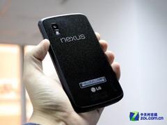 谷歌四太子来袭 LG Nexus 4今日京城到货
