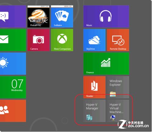 如何在Win8中的Hyper-V上快速运行Ubuntu