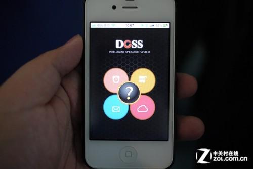 功能太强大 DOSS音响专用APP软件发布