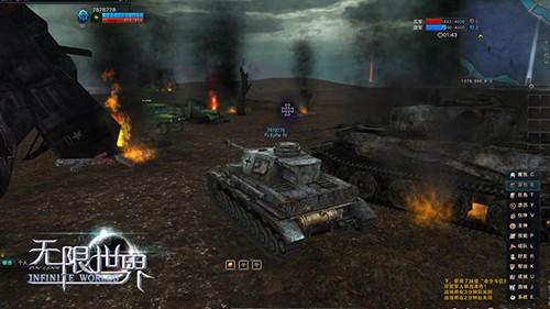 坦克对飞机《无限世界》二战载具玩法揭秘 _游戏网络