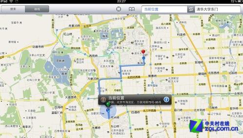 传苹果地图开发主管遭解聘