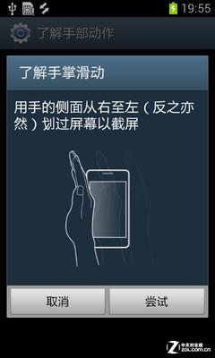 济南智能手机诚信专卖三星 w2013报价 zol中关村商城