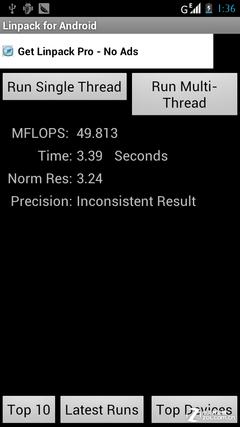 一键节电随心开启 双核飞利浦W737评测