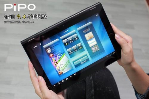 至薄至炫  9.4寸平板PiPO M8特色功能曝光