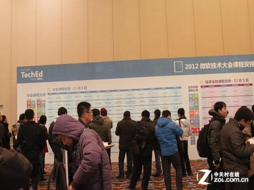 TechEd 2012:体验最新科技 掌控时代趋势