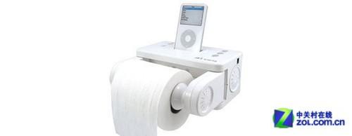 上厕所也需娱乐 iCarta iPod卫生纸架