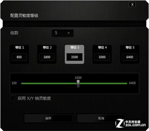 雷蛇炼狱蝰蛇2013版游戏鼠标单一配置文件内可设置5档采样率