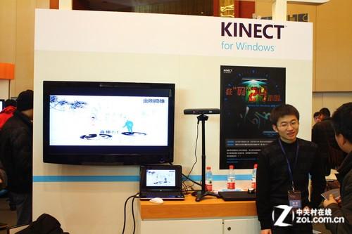 TechEd 2012:微软全明星阵容之Kinect