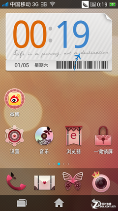 拍出最美的你 女性手机OPPO Ulike2评测