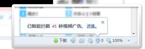 """年底大盘点 2345浏览器""""智能""""核心详解"""
