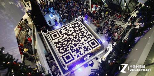巨型二维码蛋糕:腾讯制造