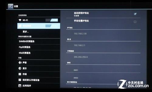 230个电视台直播 海美迪q系智能安卓机顶盒 中关村在线推荐