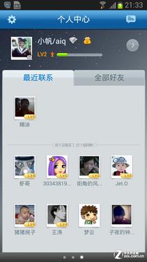 数百款精品游戏汇聚 QQ游戏安卓版评测