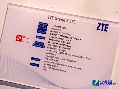 全球最薄四核 中兴Grand S LTE视频展示