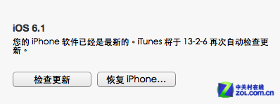 iOS6.1完美越狱教程 一键越狱5分钟完成