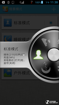 入门双核也玩大屏 华为G510联通版评测
