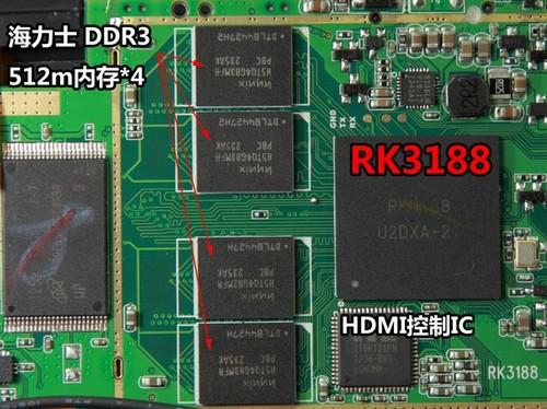 众核跑分大战,RK3188平板PiPO M9拆机曝光