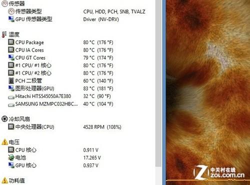 独立显卡助力 东芝U900超极本性能测试