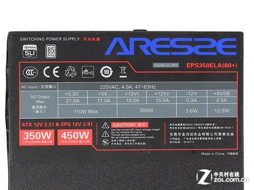 阿尔萨斯350W电源评测
