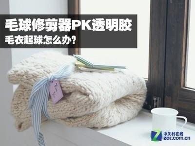 【飞科fs726】报价_参数