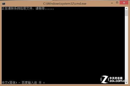 Win8大百科55期:开启Win8自动备份功能