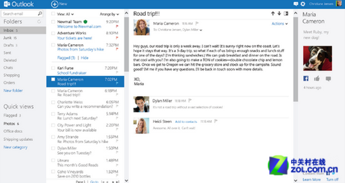 微软宣布outlook邮箱用户已突破6000万