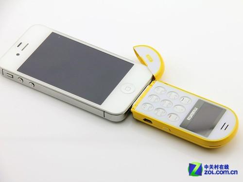 Phone直接充电-是手机也是移动电源 万利达A16评测