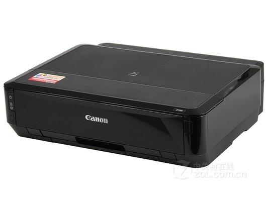 低成本 优质输出 佳能iP7280广东1099元