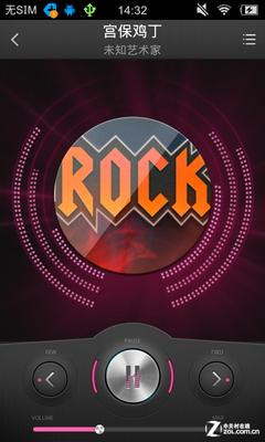 双UI配Hi-Fi音质 步步高vivo S11t评测