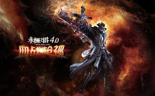 《永恒之塔4.0 :血战枪神》今日开启荣耀封测