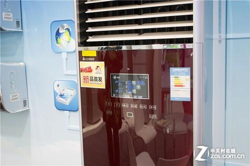 变频空调冰箱压轴 探访志高家博会展台