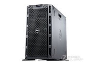 【官方正 品 假一赔十】戴尔 PowerEdge 12G T620(Xeon E5-2603/4GB/300GB)