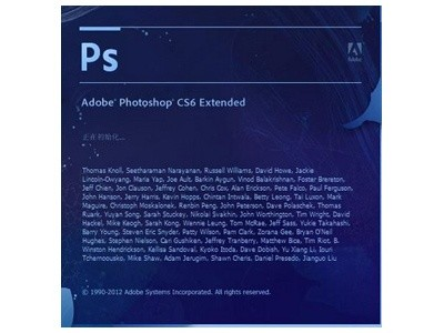Adobe Photoshop CS6   英文(BOX)
