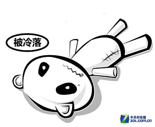 动漫 简笔画 卡通 漫画 手绘 头像 线稿 501_410