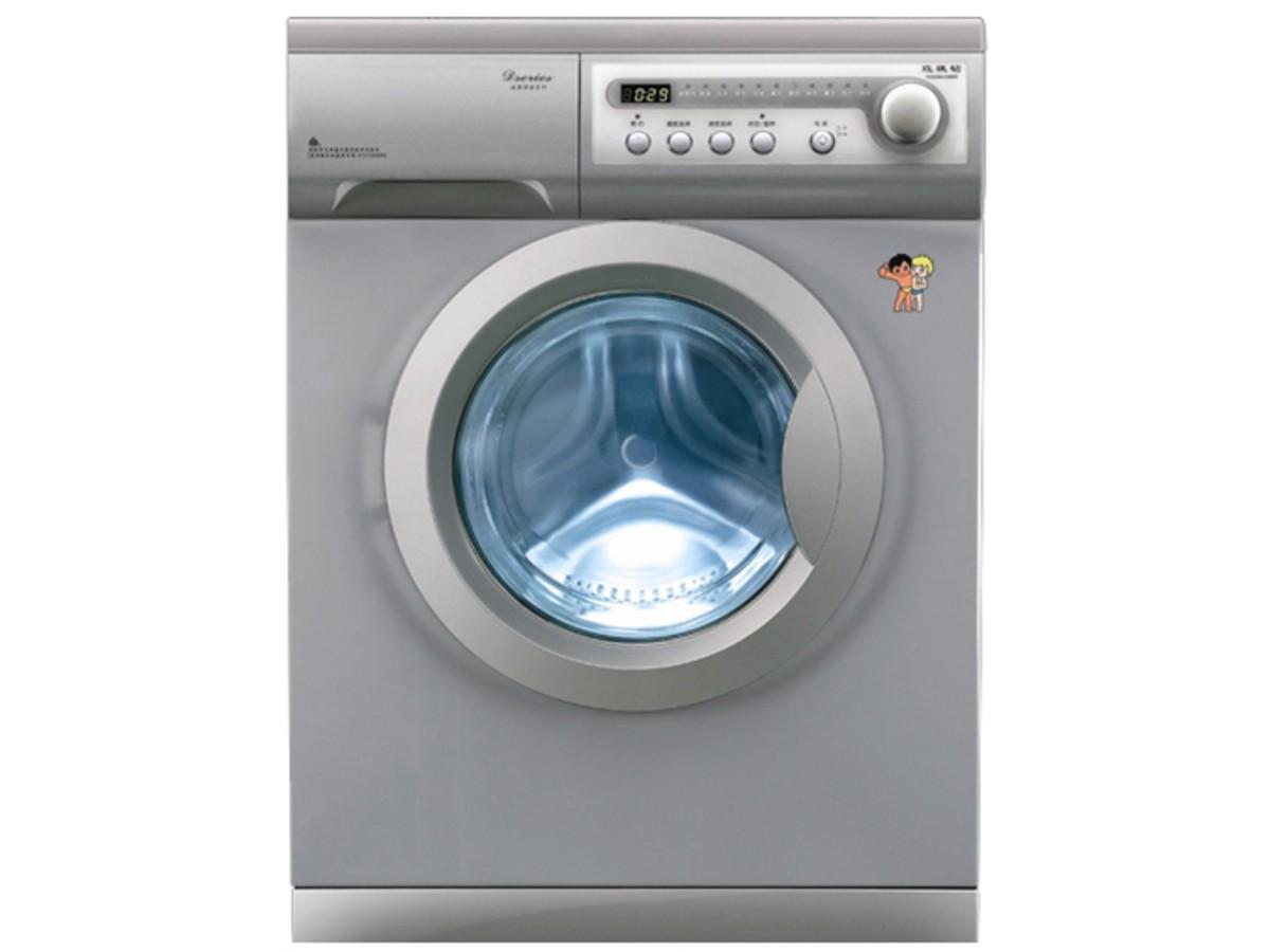 洗衣机 海尔洗衣机 海尔xqg50-e700  请输入你要找的产品 搜索 &