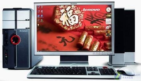 最强Vista游戏整机 联想锋行X8020首测