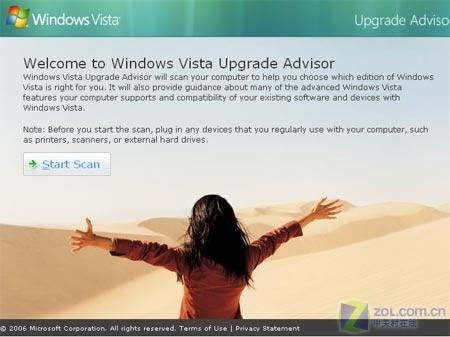 新系统全面来袭 8款适合Vista本本推荐