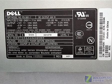 戴尔650w电源铭牌图片