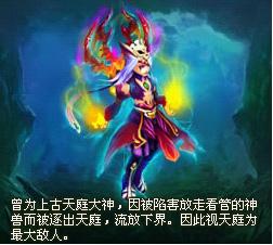 《神魔仙界》勇者亮剑 激斗妖神