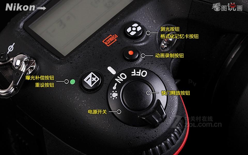 尼康d7100数码相机评测图解