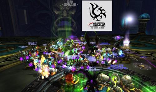 《魔兽世界》5.2新团队副本雷电王座战报