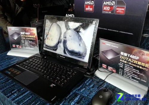AMD携手完美世界为DOTA2玩家送至尊装备