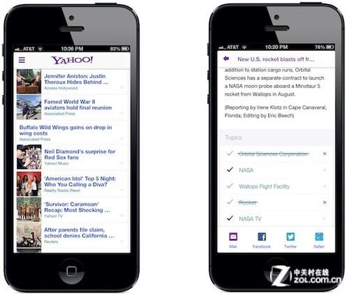 ...越高.   近日雅虎网发布了新版ios应用.新版雅虎应用更加