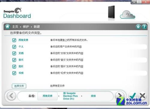 ce6VkywTRagoA - 多大够用?京东1T USB3.0移动硬盘推荐