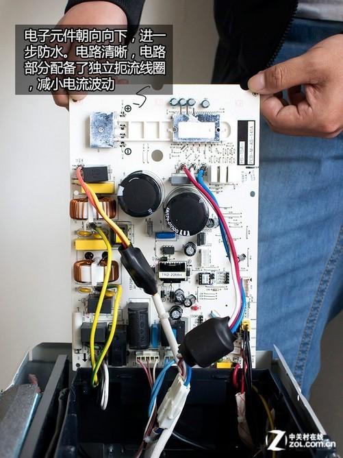 海信变频空调挂机外机接线图